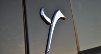Lancia Ypsilon 5d 1.3Mjet