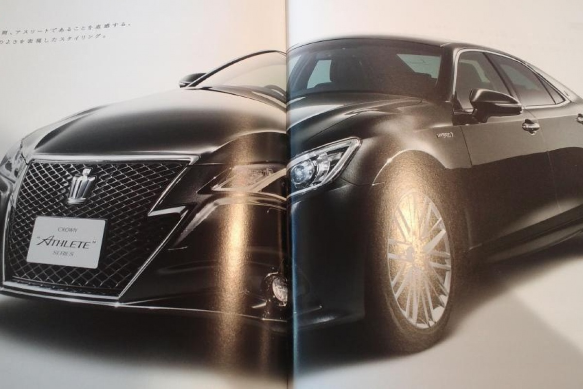 Toyota Crown MY2013 preview
