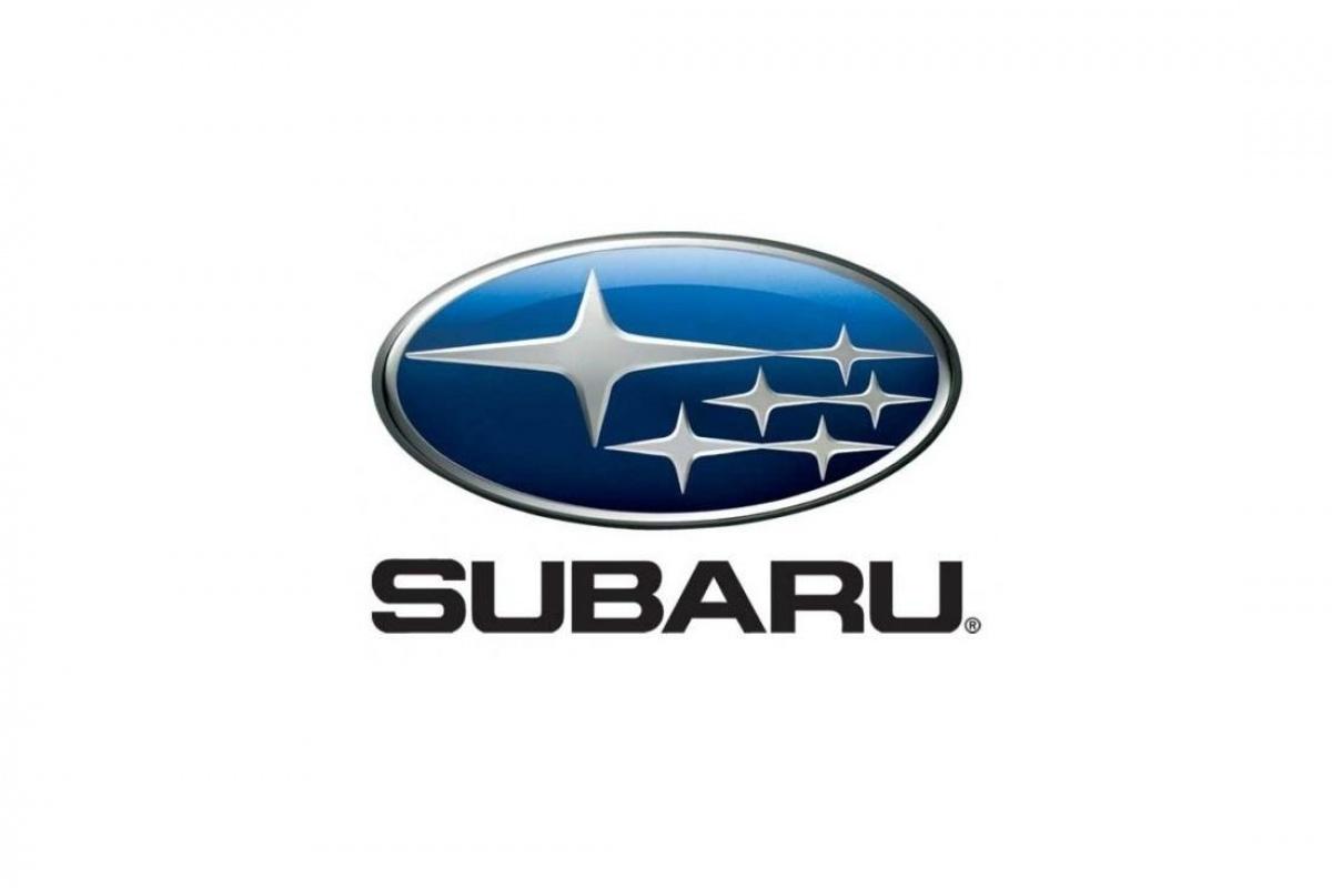 Subaru Autologo 39 S En Hun Geschiedenis Mitsubishi Dossiers