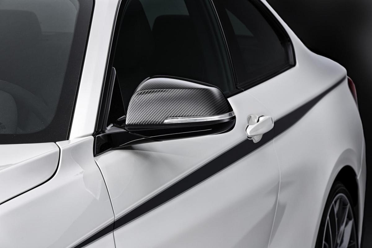 BMW 2-Series M Performance